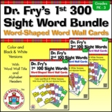Sight Word Word Wall Cards Bundle—Dr. Fry's 1st 300 with Word-Shaped Borders