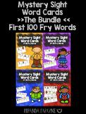 #bundlebonanza Fry Sight Word Center - The Bundle!