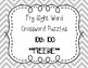 Fry Sight Word Crossword Puzzles 10th 100 **FREEBIE**