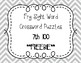 Fry Sight Word Crossword Puzzles 7th 100 **FREEBIE**