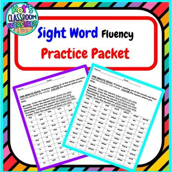 Sight Word Fluency Homework for the Entire Year