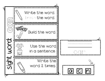 Fry Sight Word Interactive Journal!!