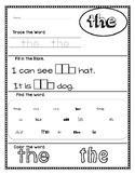 Fry Sight Word Pack