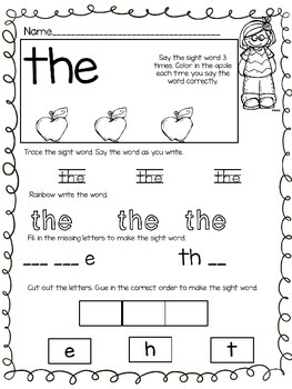 Fry Sight Word Practice Pages {NO PREP!}
