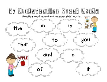 Fry Sight Word Practice & Review