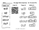 Fry Sight Word Searches QR Codes 1st 100 Sets 11 to 20