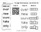 Fry Sight Word Searches QR Codes 2nd 100 Sets 1 to 10