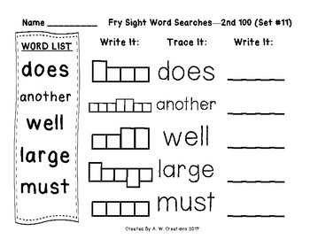 Fry Sight Word Searches QR Codes 2nd 100 Sets 11 to 20