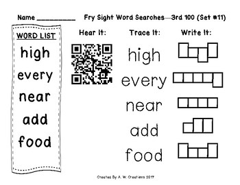Fry Sight Word Searches QR Codes 3rd 100 Sets 11 to 20