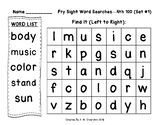 Fry Sight Word Searches QR Codes 4th 100 Sets 1 to 5 ***FR