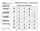 Fry Sight Word Searches QR Codes 4th 100 Sets 11 to 20