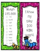 Fry Sight Word Sticker Book (201-300)