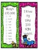 Fry Sight Word Sticker Book (201-300)