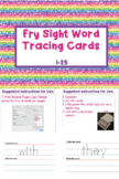 Fry Sight Word Tracing Cards 1-25