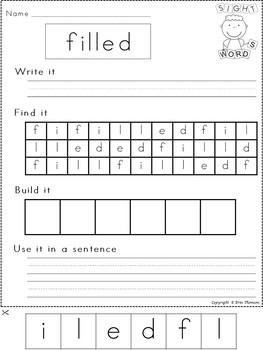 Fry Sight Word Worksheets ~ The Fifth Hundred