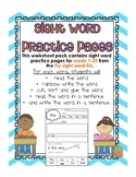 Fry Sight Words 1-25 Read, Write, and Sort Practice Pages