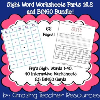 Fry Sight Words 1-40 - Interactive Worksheets AND BINGO! Bundle and save!