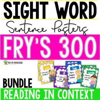 Fry Sight Words - First 300 Words The Bundle {Sentence Pos