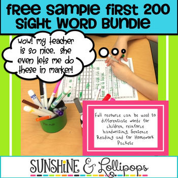Sight Words Worksheets for First Grade Freebie