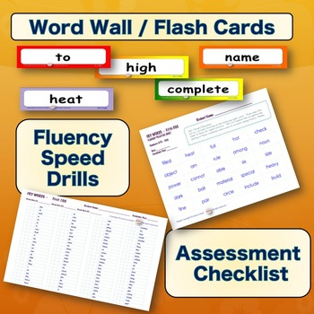 Fry Sight Words – THIRD 100 – Numbered 201-300   * BUNDLE * NO PREP