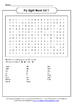 Fry Sight Words Word Search Jumbo Packet Bundle - All 1,000 Words!