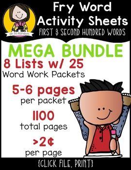 Fry Word Activity Sheets {1st & 2nd Hundred Words MEGA BUNDLE}