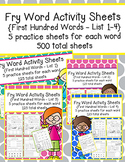 Fry Word Activity Sheets {First 100 Words} {Click File, Print BUNDLE}