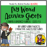 Fry Word Activity Sheets {Fourth Hundred Words - BUNDLE} {