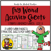 Fry Word Activity Sheets {Fourth Hundred Words - List 1} {