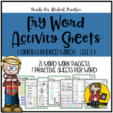 Fry Word Activity Sheets {Fourth Hundred Words - List 3} {