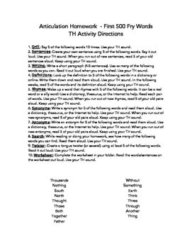 Fry Word Articulation Homework - First 500 Words for TH