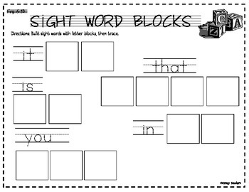Fry Word Blocks work mats bundle #1-36