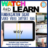 RTI | Kindergarten & First Grade Sight Word Fluency Resource | Way