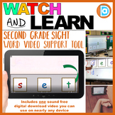 Fry Word Builder | Video | 2nd Grade | Set
