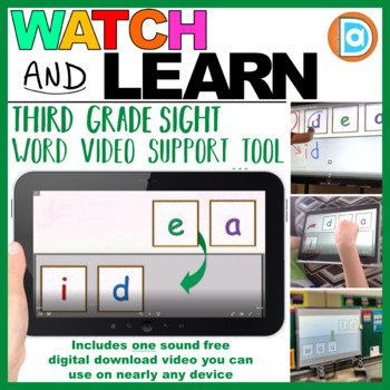 Fry Word Builder | Video | 3rd Grade | Idea