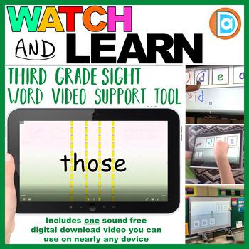 Fry Word Builder   Video   3rd Grade   Those