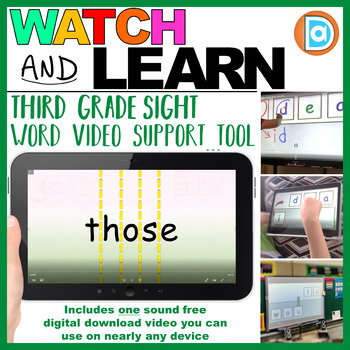 RTI | Third Grade Sight Word Fluency Tool | Those