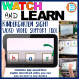 First Grade Sight Word Fluency Tool | RTI | Has