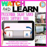 RTI | First Grade and Kindergarten Sight Word Fluency Tool | In
