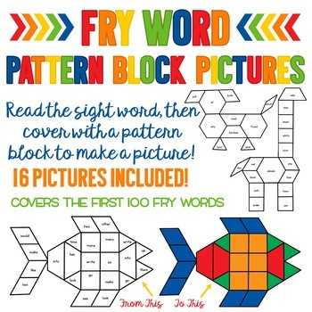 Fry Word Pattern Block Pictures - Contains the First 100 Fry Words - Leveled