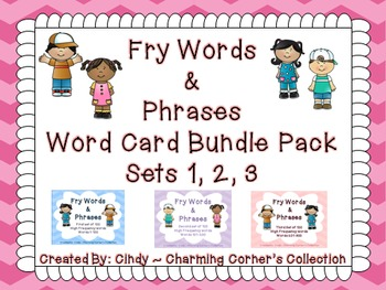 Fry Word Wall Bundle Sets 1,2, 3 ~ Words 1 - 300