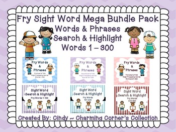 Fry Word Wall Words, Phrases, Search & Highlight Mega Bundle Pack Words 1-300