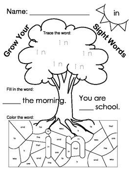 Fry Words 1-10 Worksheets