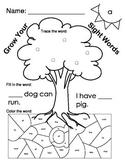 Fry Words 1-100 Worksheets
