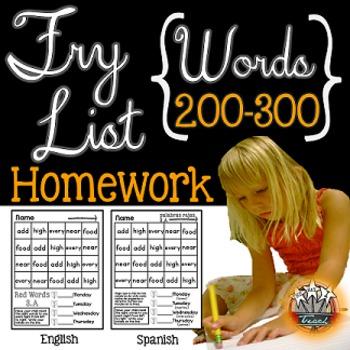 Fry Words {1-300} Fluency Homework BUNDLE