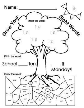 Fry Words 1-50 Worksheets