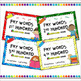 Fry Words Complete Flash Card Set