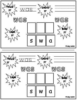 Fry Words 11-15, Trace, color and build