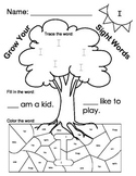 Fry Words 11-20 Worksheets