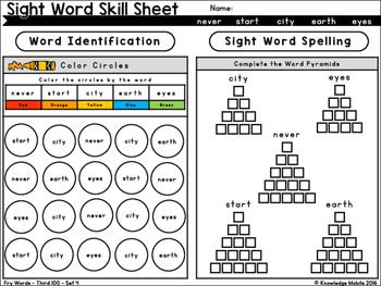 Sight Word Skill Sheets - Fry Words - Third 100